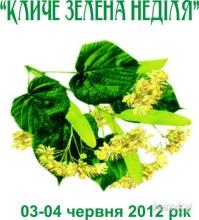 Festyval_Rivnja_2012