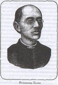 Hylyak_1843-1893