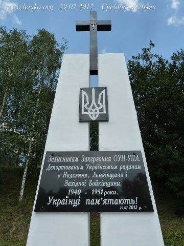 Susidovychi
