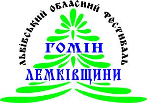lem-emblema2015